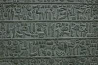 Ukázka písma Chetitů